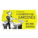 ラ・キブロネーズ[LA QUIBERONNAISE]ボルディエ有塩バター入り サーディン 115g×1缶[常温/全温度帯可]【2〜3営業日以内に出荷】