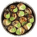 冷凍エスカルゴ・ブルゴーニュ風×125g[11〜13個入][冷凍のみ]【2〜3営業日以...