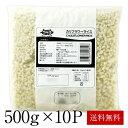 冷凍 カリフラワーライス500g×10P[冷凍][賞味期限: