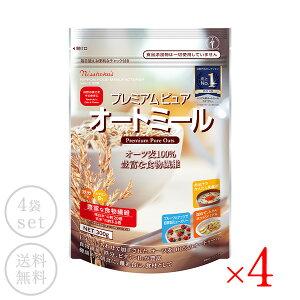 日食 日本食品製造 国産プレミアムピュアオートミール300g×4袋[常温/全温度帯可]【送料無料】【2〜3営業日以内に出荷】
