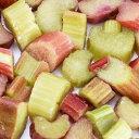 冷凍フルーツホールクール・ソヴァージュルバーブ・ルージュ1kg[冷凍のみ]【2〜3営業日以内に出荷】