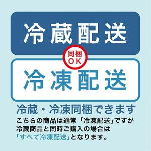とろふわトーフチャウデ(一丁)【冷凍】(豆腐スイーツ)