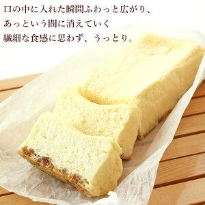 北海道産クリームチーズの半熟スフレ【冷凍】