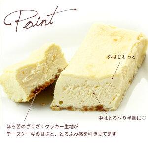 (送料無料)北海道産クリームチーズの半熟スフレ【冷凍】