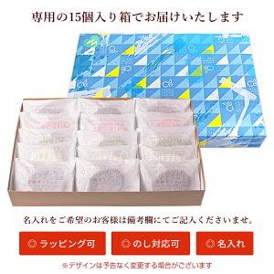 【送料無料】種子島純産安納芋トリュフチョコレート【15個入】