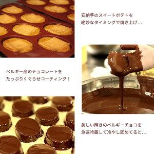 本場ベルギー産のチョコレートで包みました。