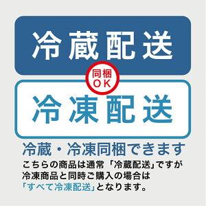【種子島純産安納芋】安納芋トリュフ【5個入】【冷蔵】