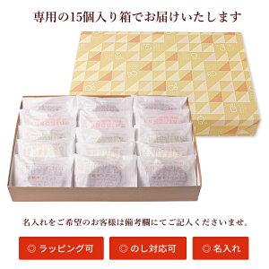 【送料無料】種子島純産安納芋トリュフ【15個入】