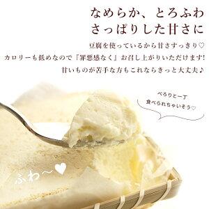 とろふわトーフチャウデ(一丁)【冷凍】