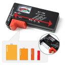 送料無料 バッテリーテスター 電池 チェッカー 電池の残量チ