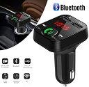 シガーソケット FMトランスミッター 2ポート Bluetooth 対応 Bluetoothカーアダプター ハンズフリー通話 iPhone 高音質 12V 24V Android USB充電