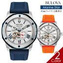 ブローバ 腕時計 BULOVA 時計 メンズ 腕時計 自動巻...