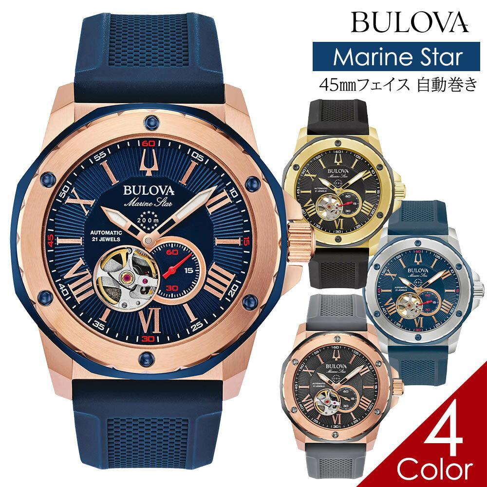 腕時計, メンズ腕時計  BULOVA Marine Star 98A227 98A228