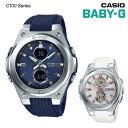 カシオ CASIO BABY-G ベビーG レディース腕時計...