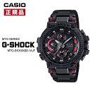 カシオ CASIO G-SHOCK Gショック 腕時計 カーボンケース メタルバンド Bluetooth搭載 電波時計 ソーラー スマホリンク MTG-B1000XBD-1AJF 国内正規品