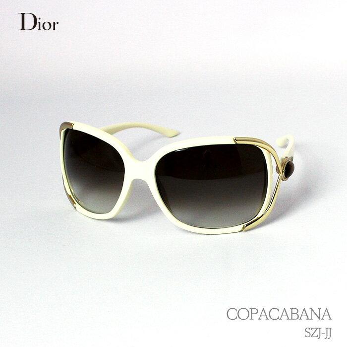 check out 72d5a 668cc ディオール Dior サングラス コパカバーナ メンズ COPACABANA ...