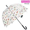FULTON フルトン バードケージ ビニール傘 長傘 レディース傘 雨傘 鳥かごのようなドーム型の