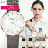 ローズフィールド腕時計