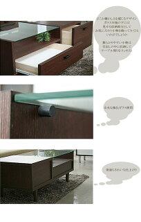 Poolリビングテーブル(センターテーブル・ローテーブル)【送料無料】