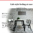 北欧風 カフェ風 ダイニングテーブル 5点セット 食卓 5点セット フェアリー ナチュラル ブラック
