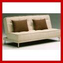 excel (イクセル) リクライニングソファーベッド