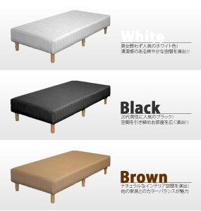 送料無料で激安セール価格のアウトレット家具を販売中!! (沖縄、北海道、離島は除きます)【新生...