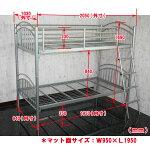 ビットパイプ2段ベッド(2段ベット・二段ベッド)【送料無料】