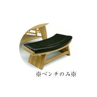 ダイニングベンチBAR