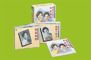 奈良光枝/高峰三枝子(CD)【懐メロ CD】10P22Jul11