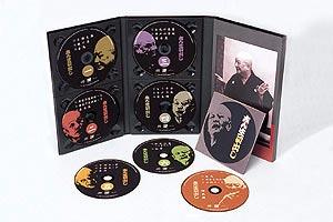 志ん生初出し(CD)