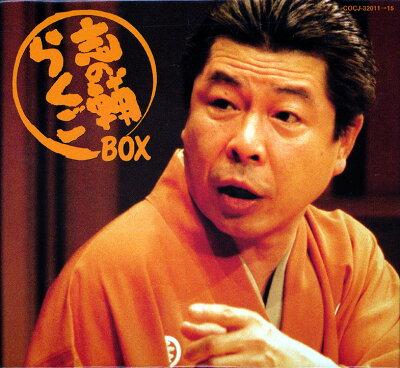 コロムビア 立川志の輔 芸歴20周年記念CD-BOX志の輔らくごBOX(CD)【落語 CD】