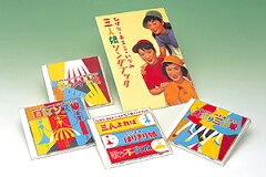昭和30年代に一世を風靡した、元祖三人娘、ひばり・チエミ・いづみ共演の4作品に、2本の東宝ミ...