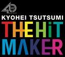 日本のポップス史上最強の作曲家の活動40周年記念 筒美京平の作曲家活動40周年の6枚組CDです。...