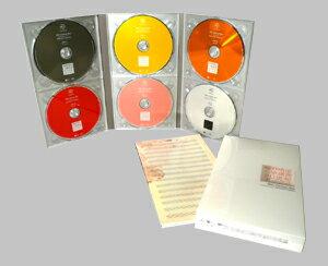 細野晴臣の歌謡曲~20世紀BOX-細野晴臣提供楽曲集-(CD)【フォーク・ポップス CD】