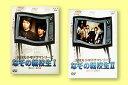 1972年『タイム・トラベラー』で幕を明け、多くの少年少女たちを魅了したNHK少年ドラマシリーズ...