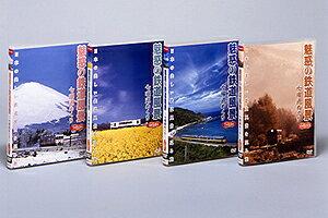 1年間を52週に分け、その週に一番美しい場所を紹介!日本全国、走行距離延べ20万キロ以上を4年...