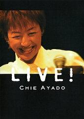 綾戸智絵の迫力のパフォーマンスを堪能できる、ライブハウスとホール収録の2枚組!しっとりまと...