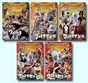 ウルトラ怪獣大百科(DVD)【アニメ・特撮 DVD】