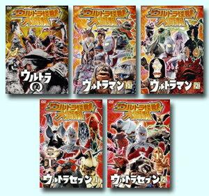 ウルトラ怪獣大百科(DVD)【アニメ・特撮 DVD】10P22Jul11