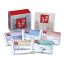 演歌の花道(CD BOX)【演歌・歌謡曲 CD】