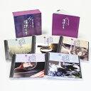芥川隆行が綴る 心にしみる演歌全集 [CD]【演歌 歌謡曲 CD】