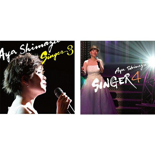 島津亜矢カバー集SINGER3&4