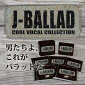 J-BALLAD