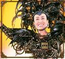 23回忌 美空ひばりのメモリアルコンサート in 東京ドーム『だいじょうぶ、日本!』2011年11月11...