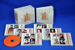 至福の歌謡曲 戦後歌謡の黄金時代(CD)