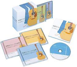 【フォーク・ポップス CD】懐かしい、そして新しい!! 今だから聴きたいフォークとポップスが大...