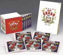 懐かしのNHK紅白歌合戦(CD)
