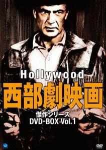 全作品初DVD化!ハリウッド黄金時代に輝いた、珠玉の西部劇傑作シリーズ!ハリウッド西部劇映画...