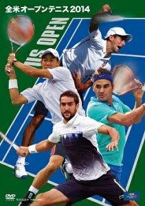 決勝のチリッチ戦も収録。日本テニス史に残る激闘の記録!全米オープンテニス2014(DVD)