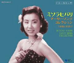美空ひばりは、昭和24年に12歳でレコードデビュー。10代の美空ひばりは、ポップス、歌謡曲、ジ...